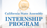 district-office-internship-program